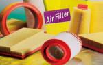 Для чего нужен воздушный фильтр