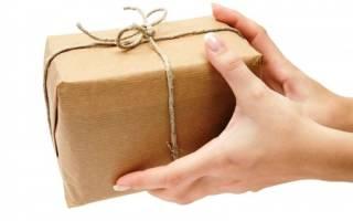 Как отправить посылку почтой