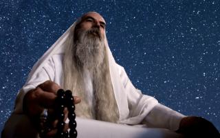 Пророк из ирана современный
