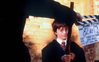 Что случилось с Гарри Поттером