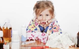 Как вылечить аскариды у детей