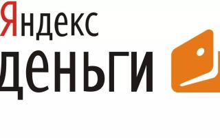 Как можно заработать на Яндекс