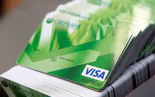Срок действия карты сбербанка