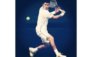 Что такое бекхенд в теннисе