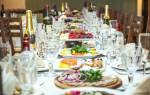 Как составить меню на свадьбу