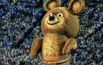 Как придумали олимпийского Мишку