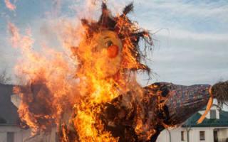 Когда сжигают чучело на Масленицу