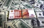 Как получить деньги с америки