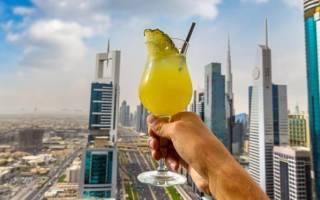 Продается ли алкоголь в Дубае