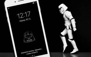 Как установить живые обои на айфон