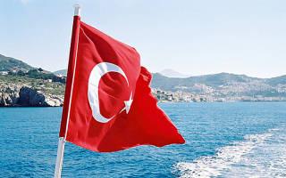 Как получить гражданство Турции
