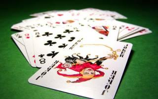Как играть в карты с джокером