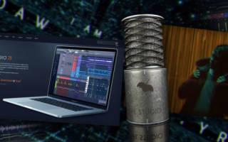 Как записать голос в FL Studio