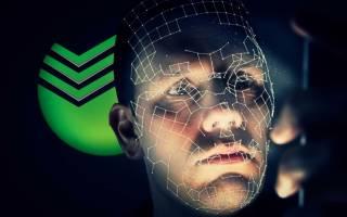 Зачем биометрические данные Сбербанку