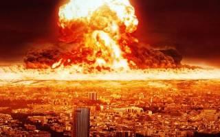 Какой радиус поражения атомной бомбы