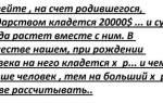 Что говорят иностранцы о России
