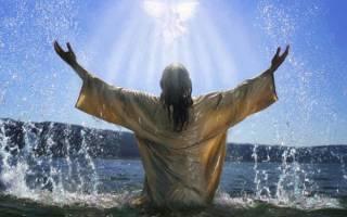 Что можно и нельзя на Крещение