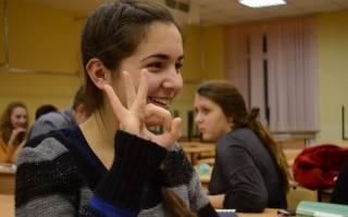 Как общаются глухонемые люди