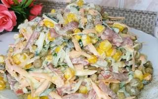 Как приготовить салат с кукурузой