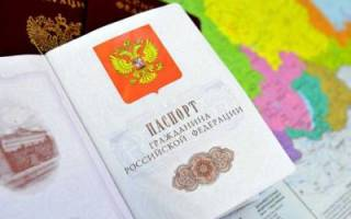 Гражданство по праву рождения в россии