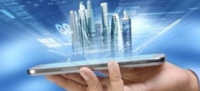 Что такое цифровая экономика