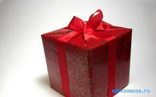 К чему снится получить подарок