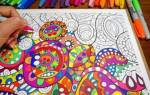 Картинки для раскраски антистресс