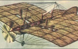 Когда был изобретен самолет