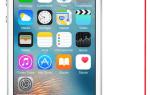 Что делать если завис iPhone