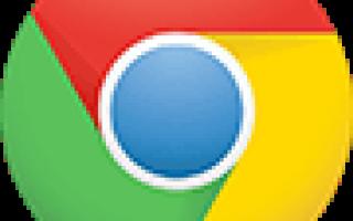 Как поменять страну в браузере