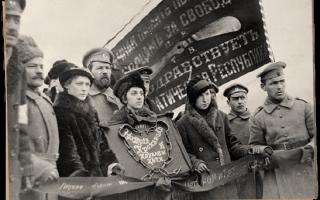 Что происходило в 1917 году
