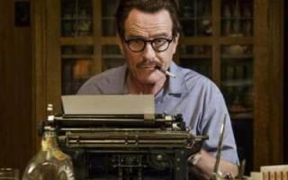 Что нужно чтобы стать сценаристом