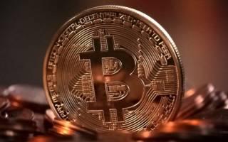 Как отследить транзакцию биткоин