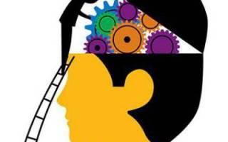С чего начать изучать психологию