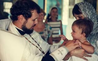 Как выбрать имя для крещения