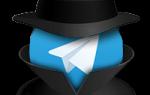 Как настроить прокси в Telegram