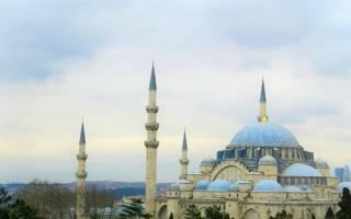 Что нужно знать об отдыхе в Турции