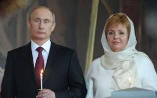 Как зовут вторую жену Путина
