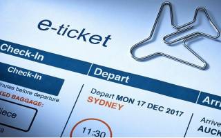 Как сдать билет на самолет