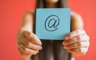 Как создать почту со своим доменом