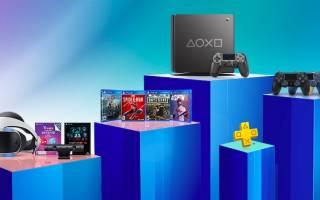 Что лучше PS4 Slim или PS4 Pro
