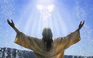 Есть ли крещенская вода у католиков