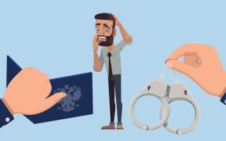 Какие бывают налоговые преступления