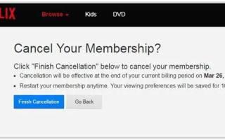 Как удалить свой аккаунт в Netflix