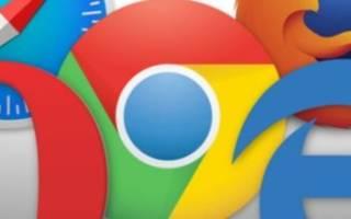 Как осуществить настройку браузера