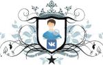 Как найти человека в Вконтакте
