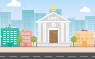 Как получить кредит на франшизу