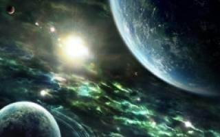 Как зародилась наша планета