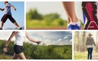 Какая польза от быстрой ходьбы