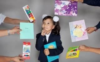 Что нужно ребенку в 1 класс